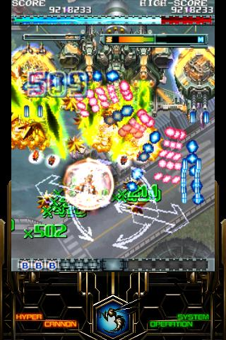 DODONPACHI RESURRECTION - screenshot