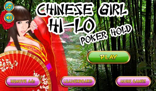 Chinese Girl Hi-Lo Poker Hold