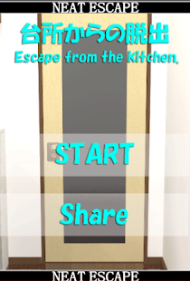 Escape from the kitchen- screenshot thumbnail