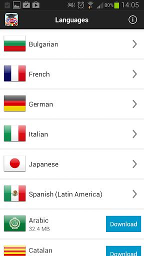 玩免費教育APP|下載Language Coach app不用錢|硬是要APP