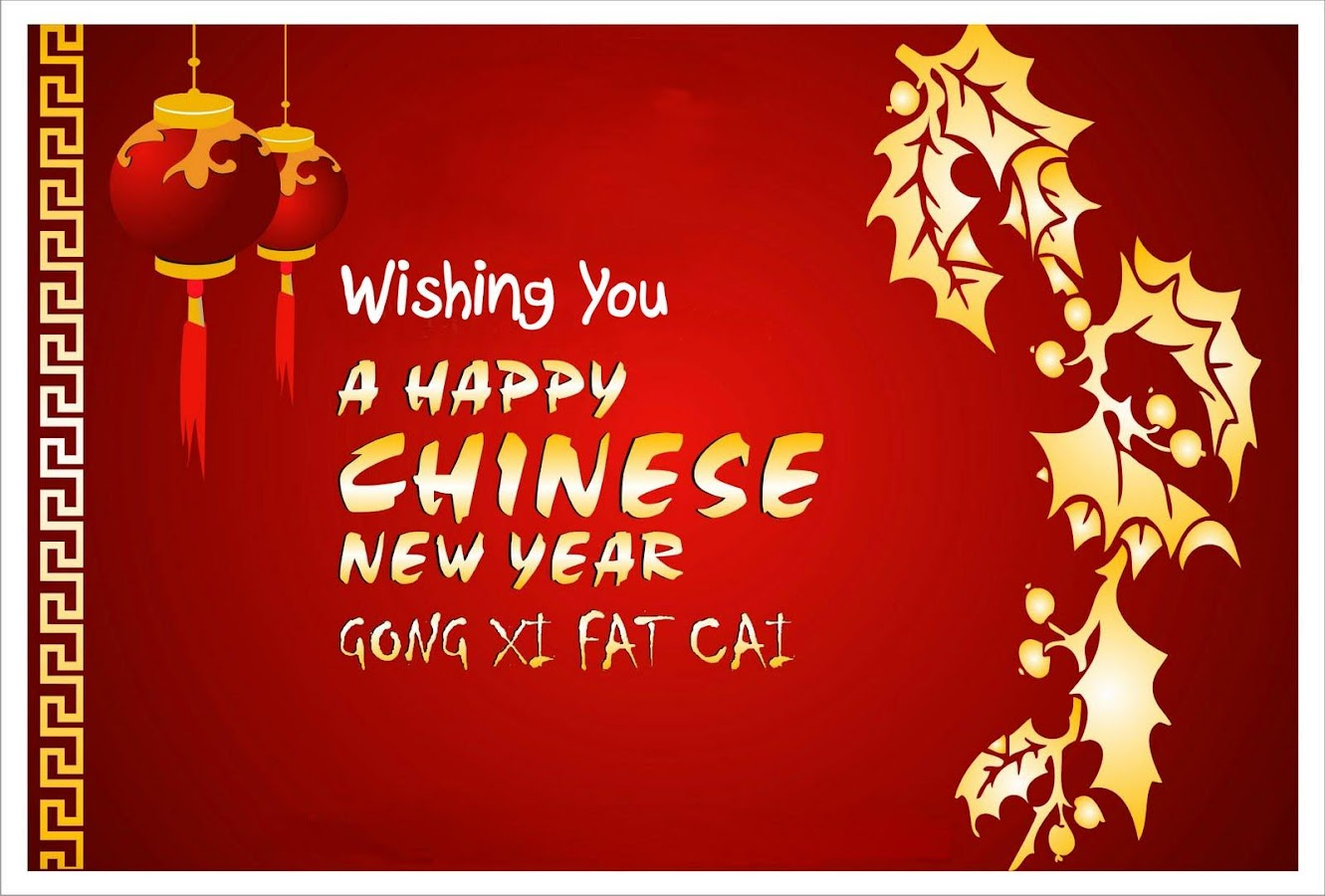 chinese new year 2015 pictures screenshot - Chinese New Year Images 2015