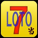 ロト7当選予想アプリ|loto7高額当選完全攻略ろと7 icon
