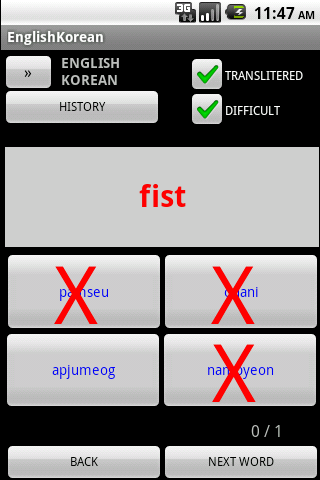免費下載書籍APP|Korean English Dictionary app開箱文|APP開箱王