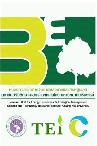 3E-Carbon Footprint