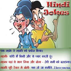 Jokes In Hindi APK
