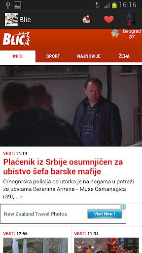 【免費新聞App】Serbia Newspapers And News-APP點子