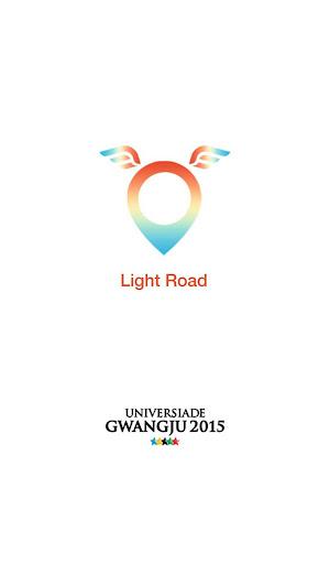 LightRoad - 광주유니버시아드 관람 서비스 앱