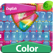 GO Keyboard Color