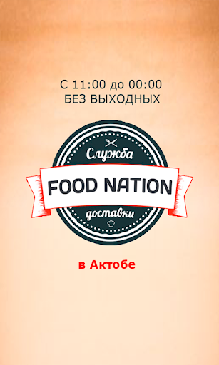 Food Nation