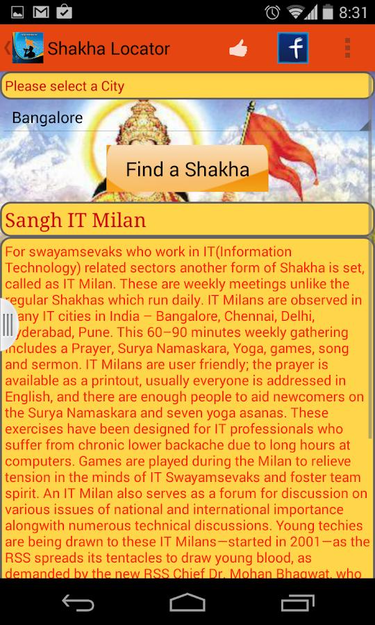 how to join rashtriya swayamsevak sangh