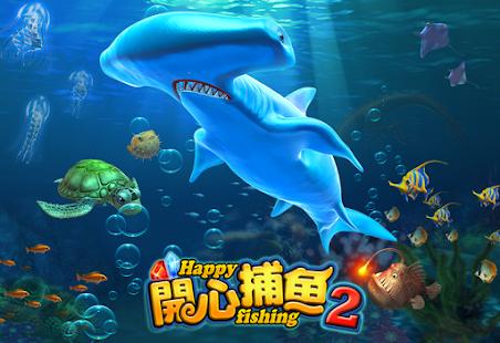 開心捕魚2 - 勇闖天龍國 gametower
