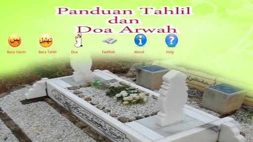Tahlil dan Doa Arwah