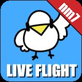 水樹奈々LIVE FLIGHT用アプリ!:水樹奈々物販ノート