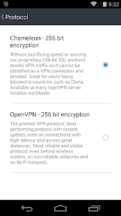 VyprVPN - screenshot thumbnail