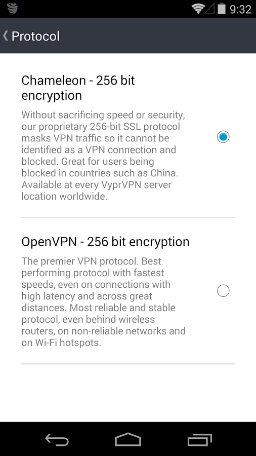 VyprVPN - screenshot
