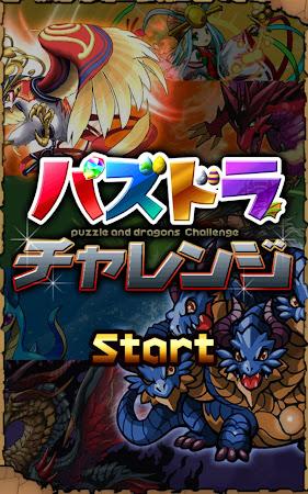 Puzzdra Challenge 1.3.2 screenshot 289026
