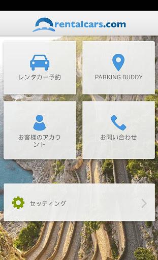 rentalcars.com Car hire App