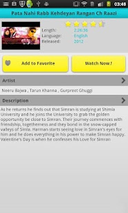 Live Movies - Punjabi - screenshot thumbnail