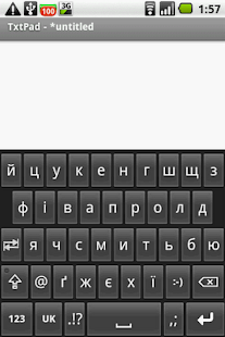 Cyrillic on demand - screenshot thumbnail