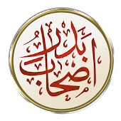 Ashâb-ı Bedir