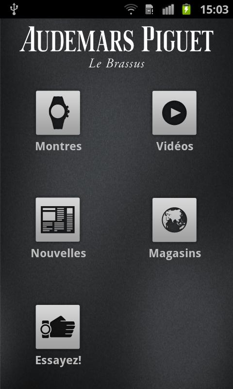 Audemars Piguet - screenshot