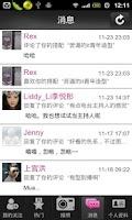 Screenshot of 美搭