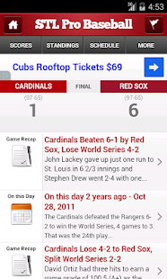 St. Louis Pro Baseball - screenshot thumbnail