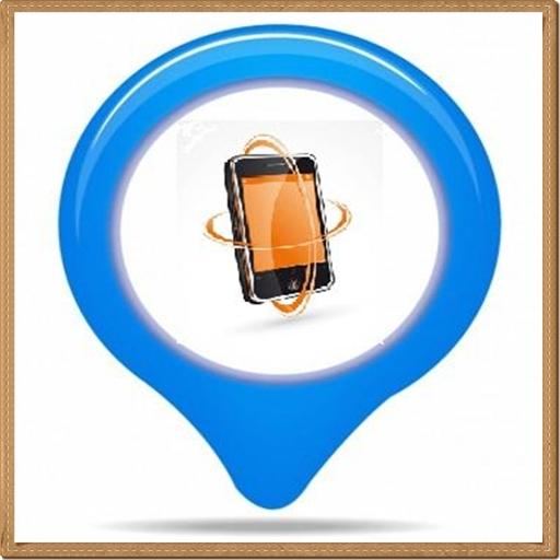 手機號碼跟踪器 工具 App LOGO-硬是要APP