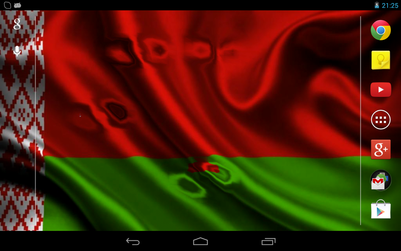 Flag of Belarus (wave effect) - screenshot