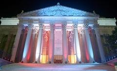 国家档案馆在华盛顿州建设。