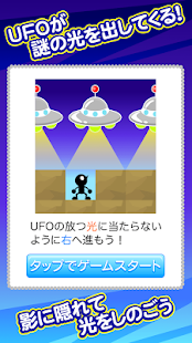 超UFO- screenshot thumbnail