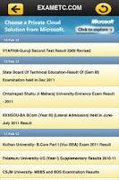 Screenshot of Exam Results