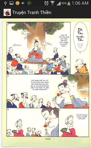【免費漫畫App】Truyện Tranh Thiền - Phật Giáo-APP點子