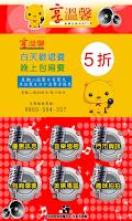 Screenshot of 享溫馨庭院自助式KTV