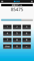 Screenshot of 脳年齢測定器 for GREE