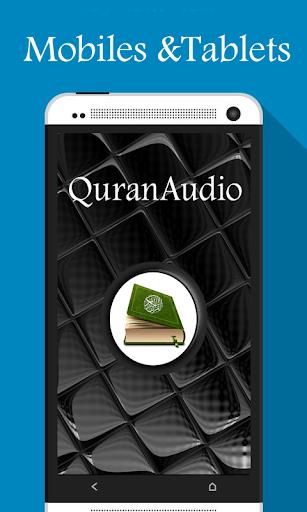 Quran Audio Maher Al Mueaqly