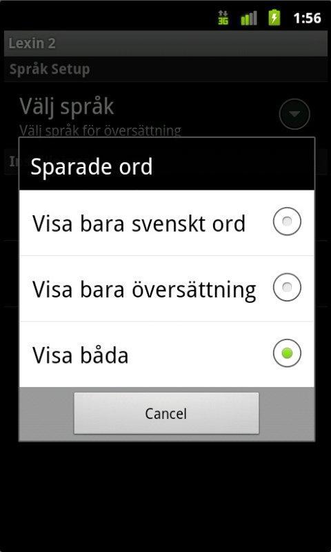 Lexin Translator - Folkets- screenshot
