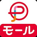 ポンパレモール - 通販アプリ