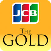 JCB THE GOLD