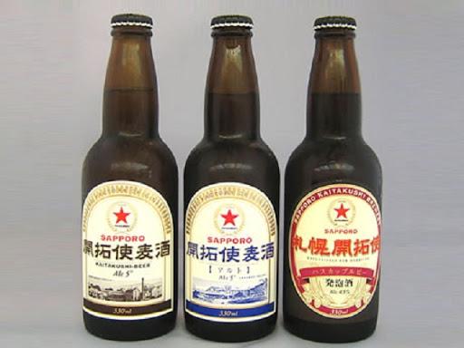 札幌開拓使ビール