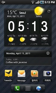 Regina Weather Server - screenshot thumbnail