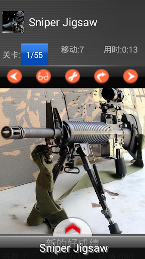 Sniper Rifles Puzzle