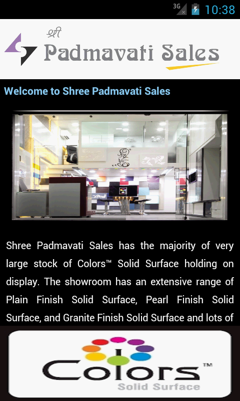 Padmavati Sales- screenshot