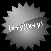 脳トレ数学(因数分解、展開)