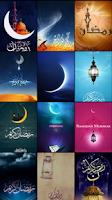 Screenshot of امساكية رمضان 2013