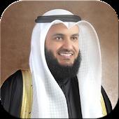 Holy Quran by Mishari Al Afasy