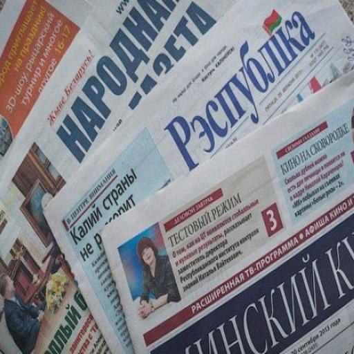 Беларусь Газеты и новости 新聞 App LOGO-硬是要APP