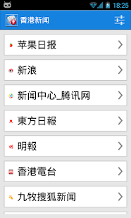 香港新闻- Android Apps on Google Play