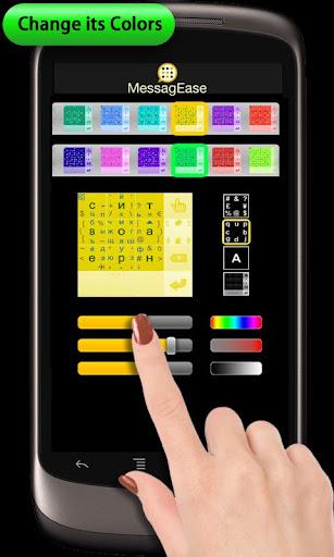 【免費工具App】捷克MessagEase單詞表-APP點子