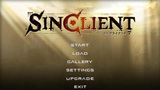 シンクライアント -SINCLIENT-- screenshot thumbnail